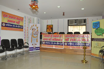To counter Online Retail threat Traders to Worship of I Pad, Laptop, Computer, Mobile with Diwali Pooja