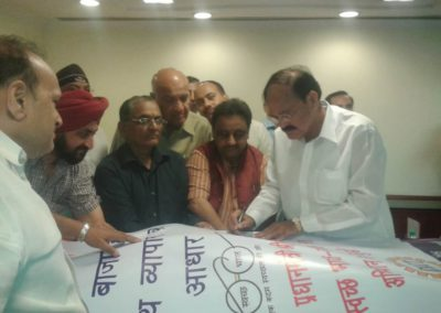 Traders meeting with Shri M. Venkaiah Naidu, Hon'ble Union Minister for Urban Development