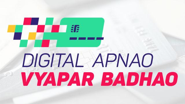 Mastercard and CAIT embark on the 'Digital Apnao Vyapar Badhao' campaign