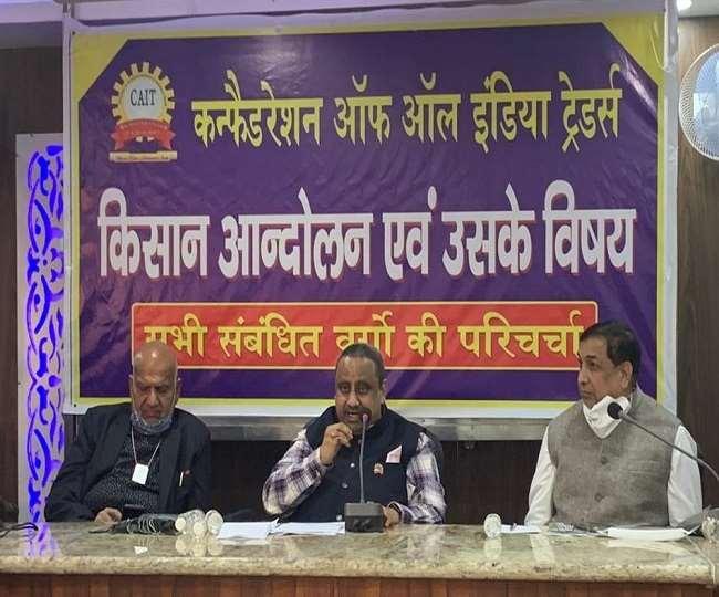 किसान आंदोलन से दिल्ली और आस-पास के राज्यों में लगभग 5000 करोड़ रुपये का कारोबार प्रभावित हुआ: CAIT
